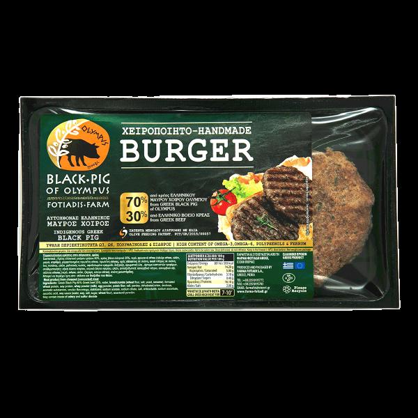 Burger 70-30 Συσκ. ~1.00 kg