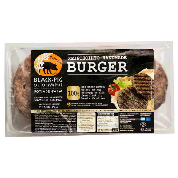 Burger μαύρου χοίρου Συσκ. ~1.00 kg